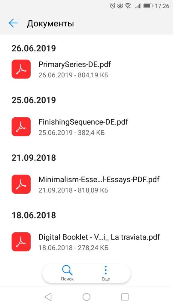 Digitaler Minimalismus: Downloads auf dem Handy