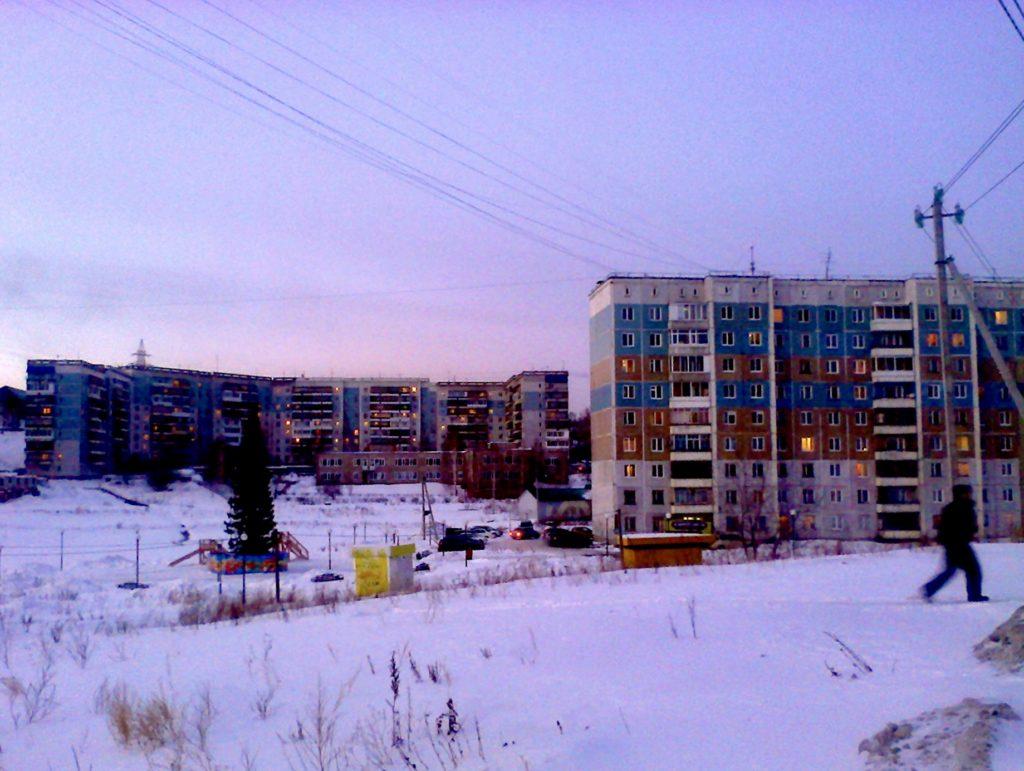 Rauchen aufhören in Sibirien.